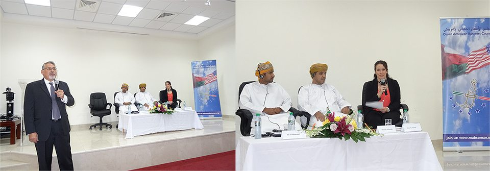oman american business council examines intellectual property rights in the sultanate